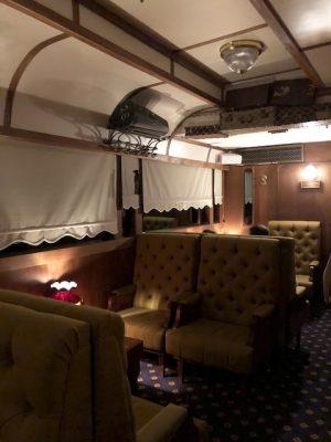 Mr Fogg's Bar: Society of Exploration